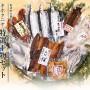 himono_set_01